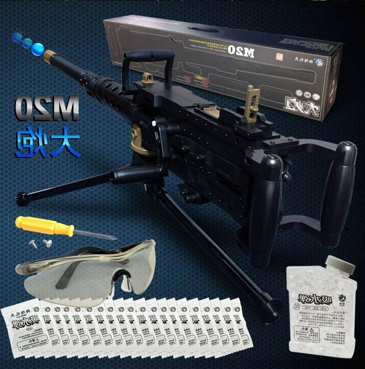 Huan qiu xin mao simulation <font><b>gun</b></font> of water children <font><b>guns</b></font> CS <font><b>game</b></font> <font><b>Paintball</b></font>