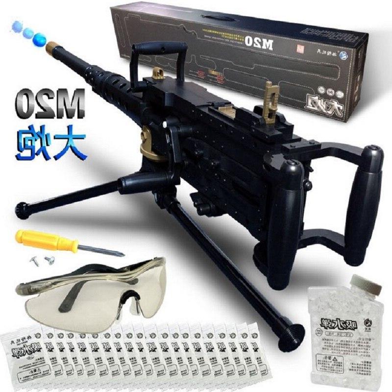 Huan qiu xin simulation of <font><b>gun</b></font> children toy <font><b>game</b></font> <font><b>guns</b></font>