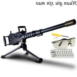 simulation submachine font b gun b font